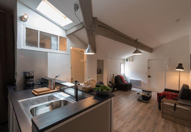Appartement à Montpellier - Les jardins de l'écusson - Première conciergerie